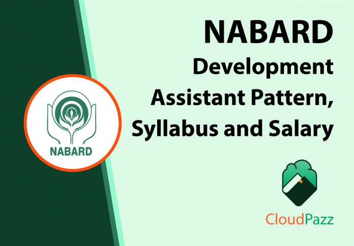 nabard development assistant exam pattern and syllabus salary