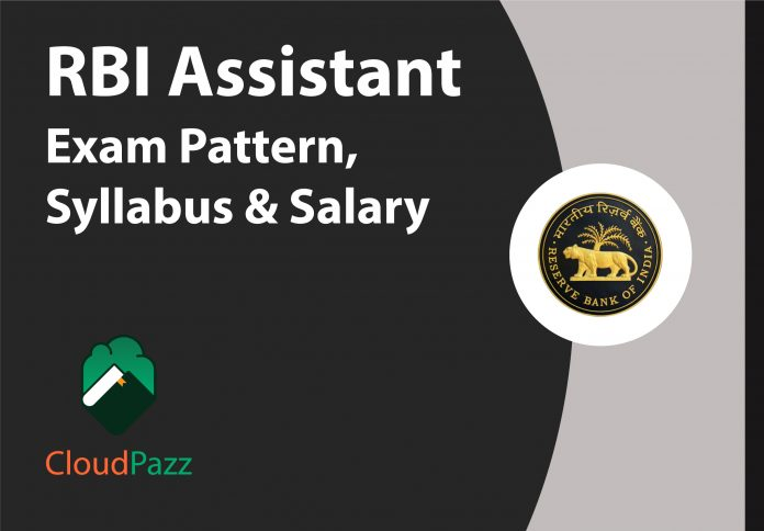 rbi assistant exam pattern and syllabus salary