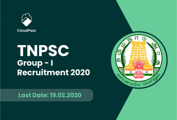 tnpsc group 1 notification 2020 exam date