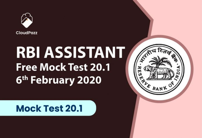 rbi assistant prelims mock test 2020
